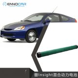 適用於本田Insight圓柱形汽車油電混合動力電池