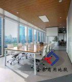 供应济南办公室PVC地板