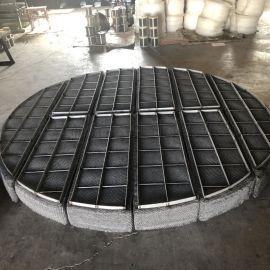 工业设备丝网除沫器组合件 塔内件填料