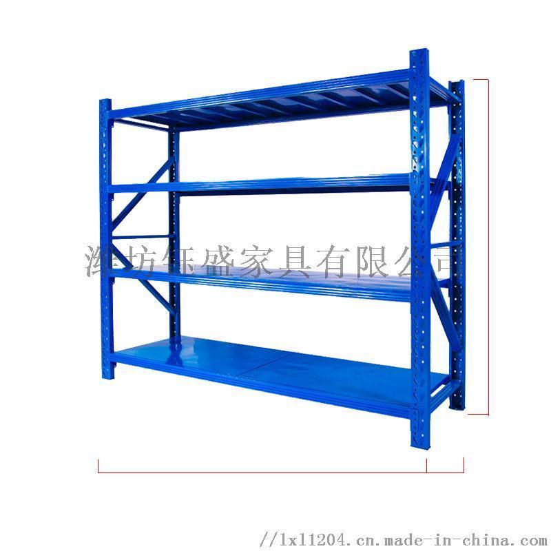 仓储货架,货架厂家,货架定制,置物架
