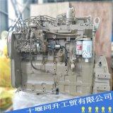 康明斯6BT 6CT电喷柴油发动机总成