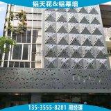 酒店外墙艺术穿孔铝单板 不规则图案穿孔铝板