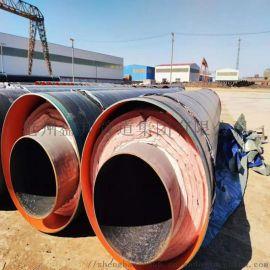 外滑动直埋蒸汽保温管技术特点