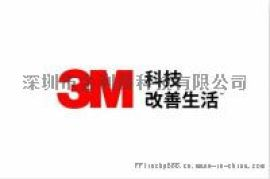 供應3M983-10,3M91022