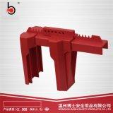 可調節球閥鎖隔離安全鎖具BD-F02