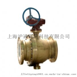 YQ347F蜗轮黄铜氧气球阀