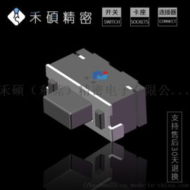 卧式SMT微型轻触开关&(2PIN)力度可定制