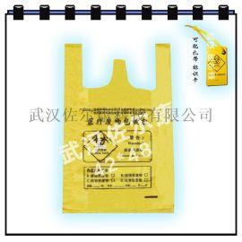 黄色背心垃圾袋