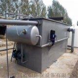 一體化污水處理設備廠家-常州藍陽環保
