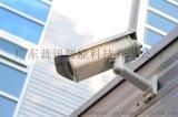东莞安防监控系统工程 视频监控 高清监控工程