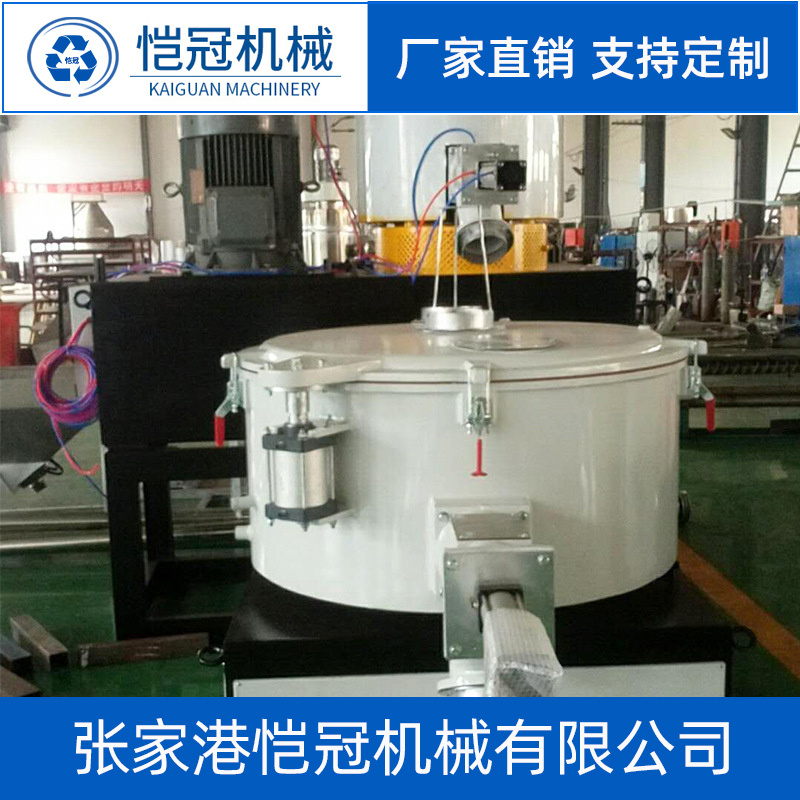 高速混合机 塑料粉末混合机械 不锈钢高速混合机