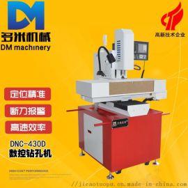 立式数控钻床 小型数控钻孔机 定位** 高速效率