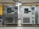 广东225L恒温恒湿试验箱 低温恒温恒湿试验箱