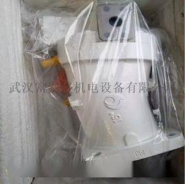 【萨奥液压泵维修90系列轴向柱塞泵】斜轴式柱塞泵