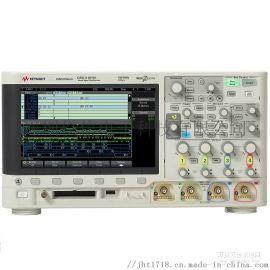 是德DSOX3104A混合域数字示波器