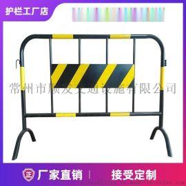 市政交通设施铁马护栏移动不锈钢喷漆铁马护栏警示围栏