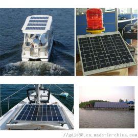 广东晶天光伏组件A级360W瓦渔船太阳能光伏板