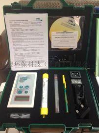 英国PPM HTV-m甲醛检测仪