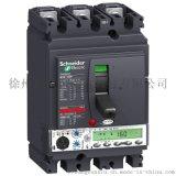 施耐德NSX系列热磁脱扣塑壳NSX250N TM125D 4P3D-施耐德授权分销商