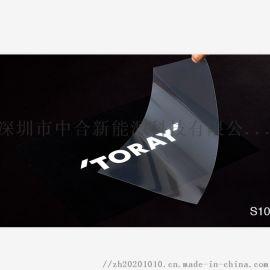 TORAY 东丽 S10 PET
