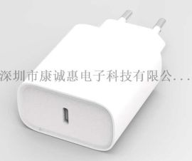 苹果手机iPhone闪充中美欧PD22W快充充电器