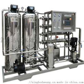 化工业纯水机,反渗透去离子设备,水处理设备厂家
