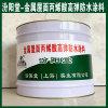 金属屋面丙烯酸高弹防水涂料、防水、性能好