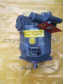 263-65-03000振动马达,山推压路机纯正配件萨奥震动泵价格