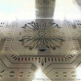 深圳不锈钢欧式压花板 304不锈钢花纹板定制