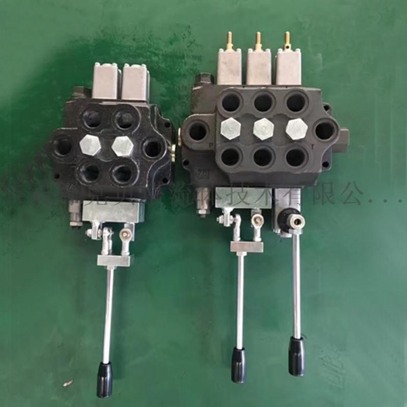 DCV110-3一控二系列整体多路换向阀