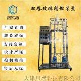 固定床催化剂评价微反装置,杭州湖州宁波