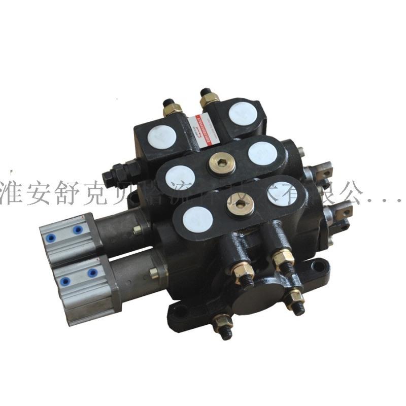SQDL15-2气控液压多路阀