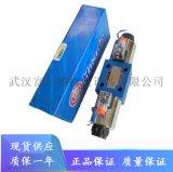 北京华德压力继电器HD-HED8OH1X/100K14KW华德