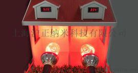 玻璃隔热8H油性涂料(刮涂) AMS-99V