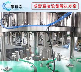 分体式小瓶灌装线 灌装矿泉水灌装机