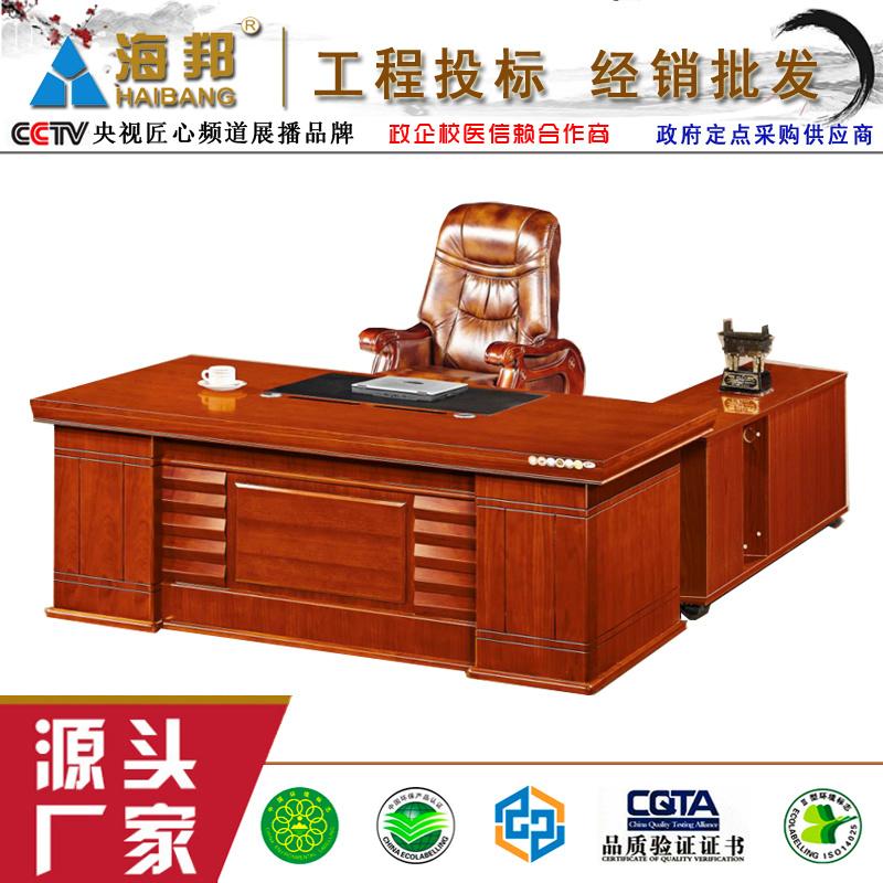 海邦家具2016款老板桌 1.8米油漆实木办公桌