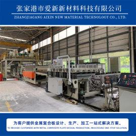 发泡复合板 pvc发泡铝复合板生产线