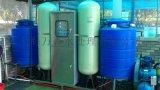 洗車水處理設備(EPT-5111)