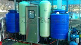 洗车水处理设备(EPT-5111)