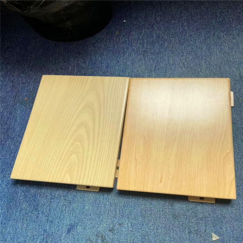 玩具城木纹铝单板 电玩城仿木纹铝单板