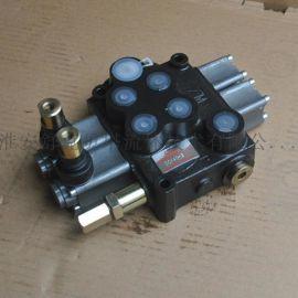 DCV40-2OT手动多路阀
