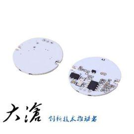 微波感应模块/灯管球泡灯雷达感应模块/5.8G感应模组