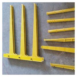 液压电缆支架 霈凯 玻璃钢电缆保护支架