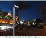 貴州太陽能庭院燈 景觀燈 LED燈 廠家