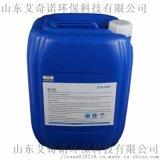 混凝剂WT-    消泡剂WT-305厂家直销