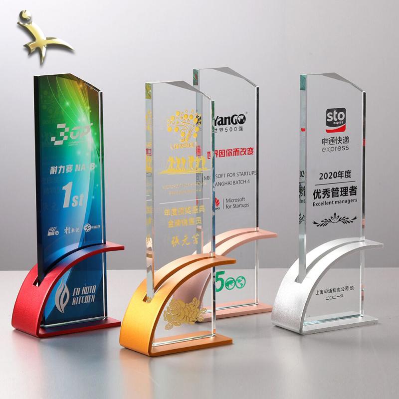 2021新款水晶合金奖杯水晶奖杯年会纪念品定做刻字