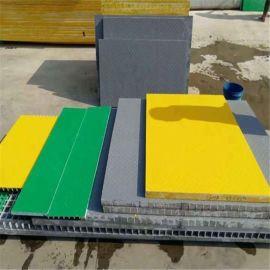 可拼接格栅盖板 玻璃钢格栅用于煤矿楼梯绿化