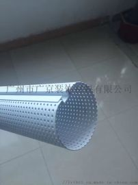 定制型材铝圆管/O型冲孔铝圆管价格