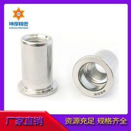东莞坤厚精密生产厂家直销 平头光身不锈钢拉铆螺母