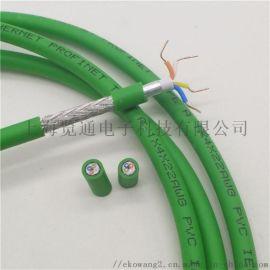 profinet传感器电缆_EtherCAT屏蔽网线